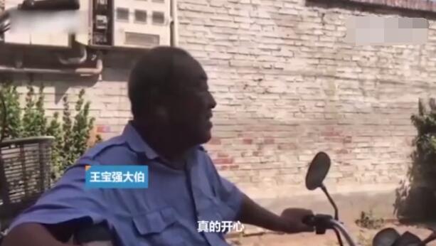 资讯生活王宝强老家村民:宋喆活该被抓 判二十年都不多