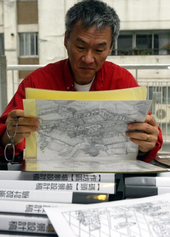 资讯生活杨德昌动画遗作《追风》将重启 故事以成龙为原型