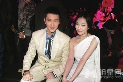 冯绍峰花千万为倪妮置业 疑两人婚期不远