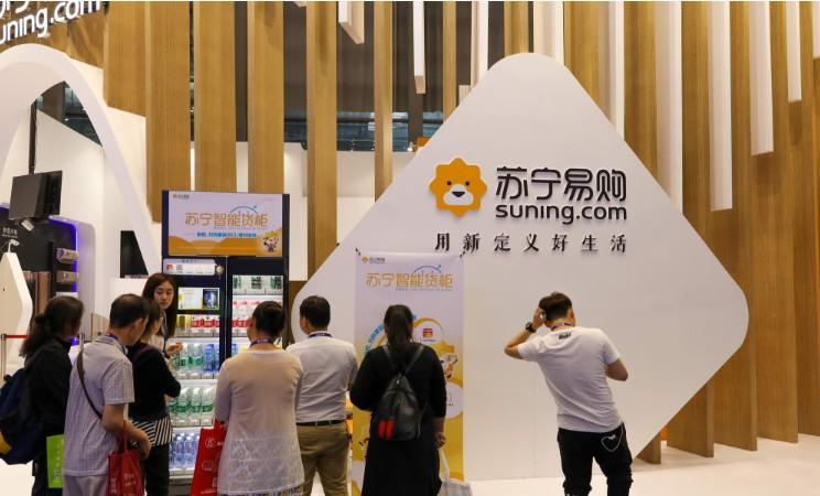 资讯生活苏宁与大润发战略合作:3C专柜价格一致一同促销