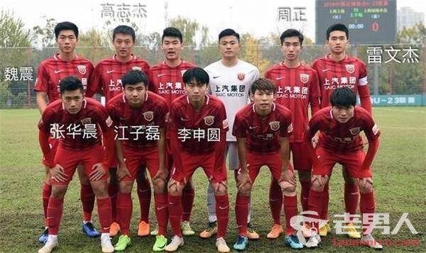 资讯生活U23联赛决赛上港41申花郑浩乾梅开二度