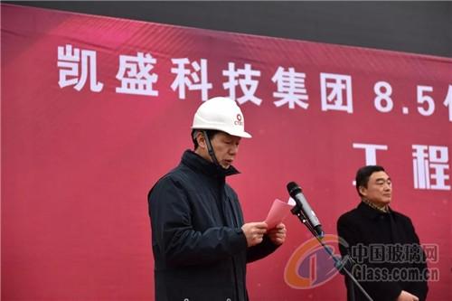 中国首条浮法85代TFTLCD玻璃基板产线点火投产在即【热点生活】