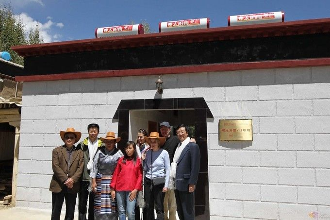中国首座家庭太阳能站落户日喀则盲校【热点生活】