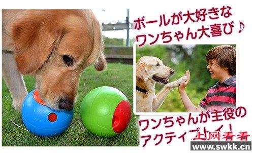 日本厂商推出萌趣狗狗喂食神器