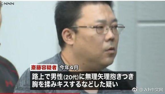 日本大叔强吻男性萝莉被捕对方是女装大佬